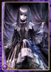 闇の隠し子『メリル』