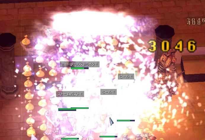 screenbijou017.jpg