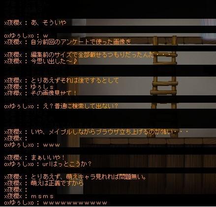 maplestory 2011-03-24 21-36-48-530