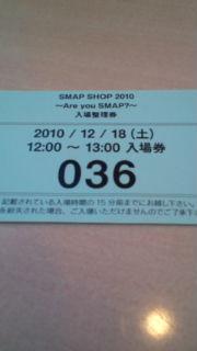 20101218073617.jpg