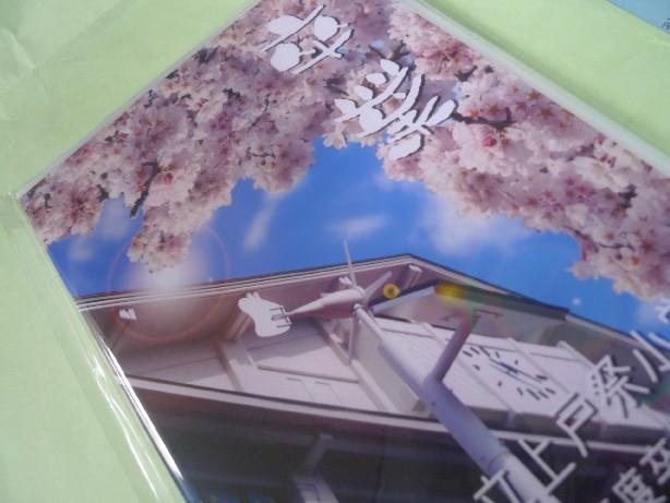 思い出のアルバム1