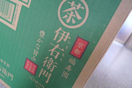 水饅頭 (4)