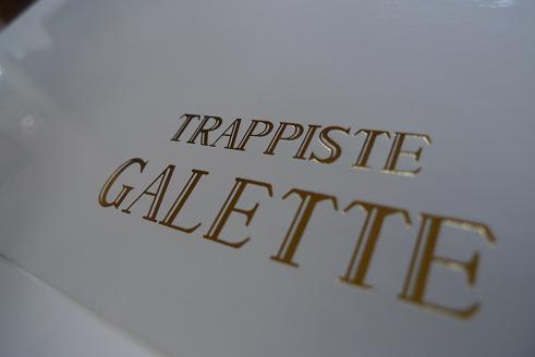 ガレット (1)