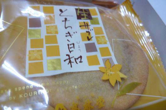 林堂 (4)