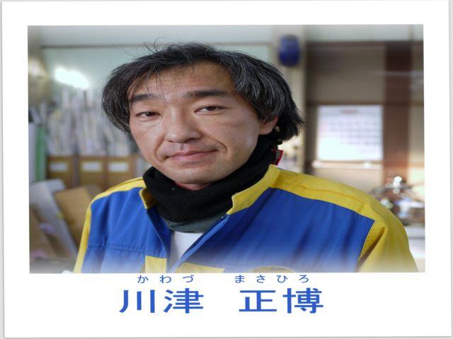 川津-1_R