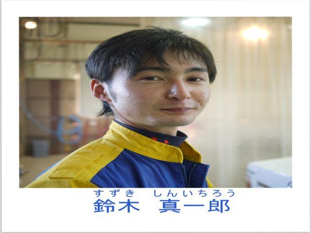 鈴木-1_R