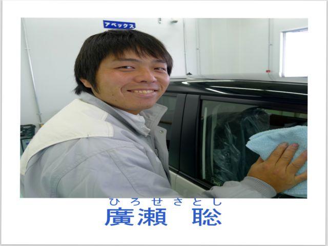 廣瀬 聡-1_R
