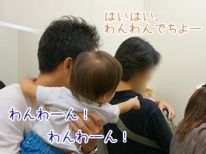 20130910_3.jpg