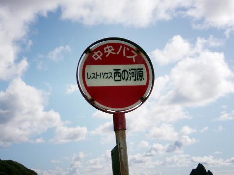 200912120072.jpg