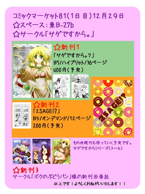 shinagaki81のコピー