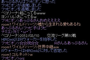 2012y03m12d_014543779.jpg
