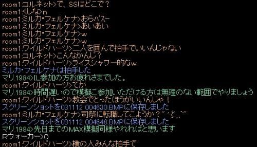 2012y03m12d_014649398_convert_20120312015312.jpg
