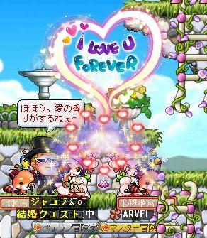 桜の花飾り 1