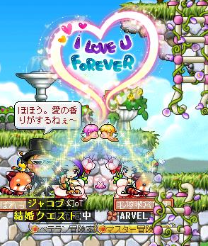 桜の花飾り 2