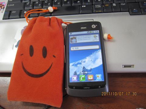 20111007shouji1.jpg