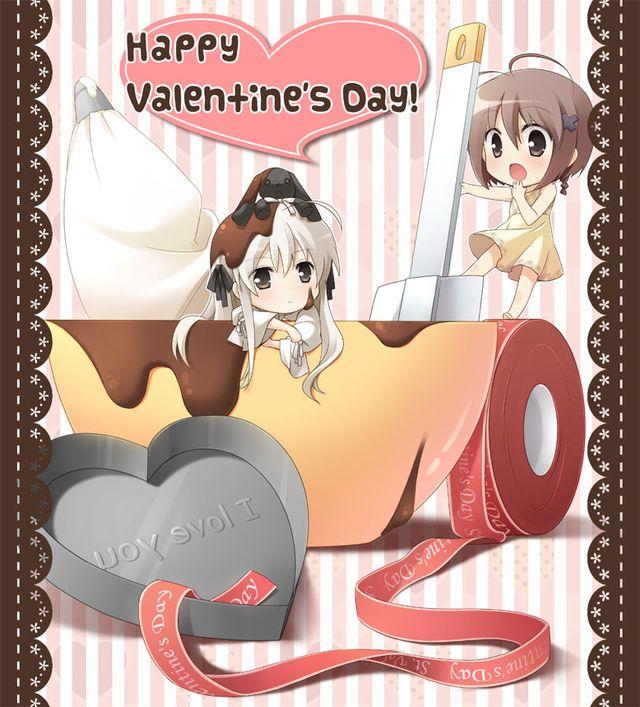 top_100214_valentine-day_yosuga_l.jpg
