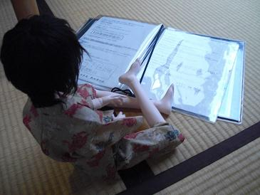 kanata2_20100220003716.jpg