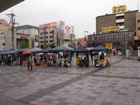 01005292011.jpg