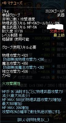 manayu-zu10.png