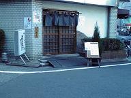 2011010713240000.jpg