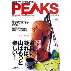 100315_peaks6.jpg