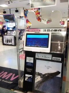 101201ミスチル札幌HMV