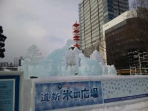 110204氷象