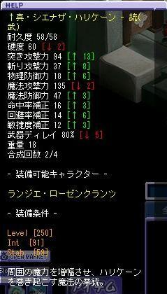 11-12-26-2.jpg
