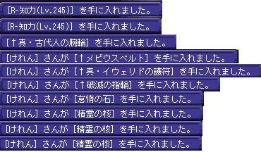 11-12-31-3.jpg