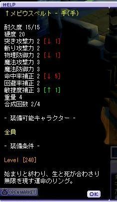 11-12-31-7.jpg