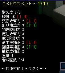 12-1-17-8.jpg