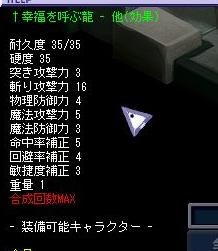 12-1-24-2.jpg