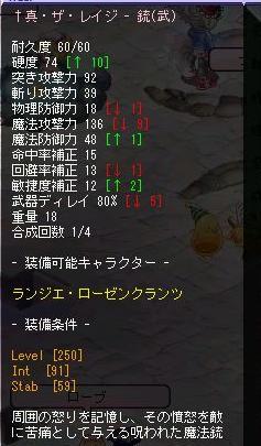 12-1-24-7.jpg