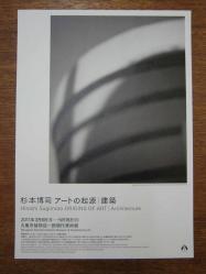 HP用IMG_3643