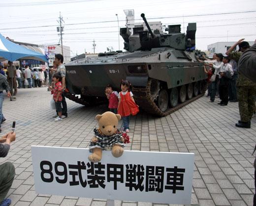 89式装甲戦闘車と