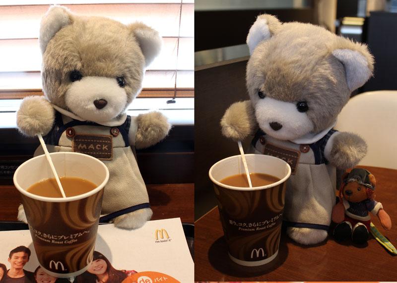 ホットコーヒー2杯 120418