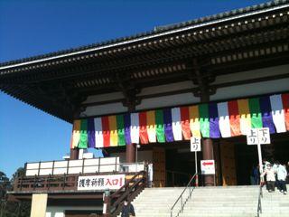 Photo_20120119_2.jpg