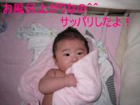皓太の画像 058-1