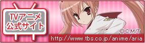 TVアニメ公式サイト