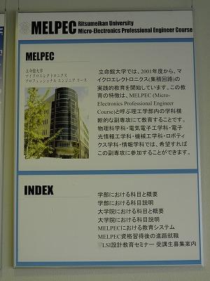 2011_0806ホームページ用10047縮小版160