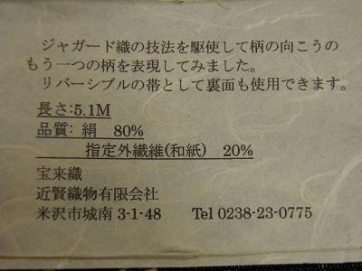 2011_0812ホームページ用10039縮小版160