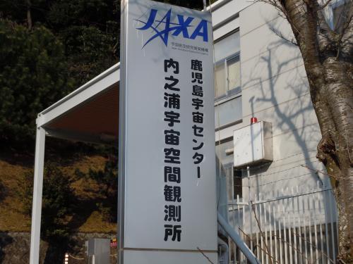 都井岬16