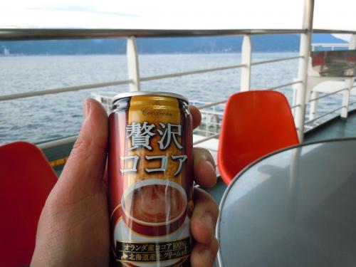 都井岬25