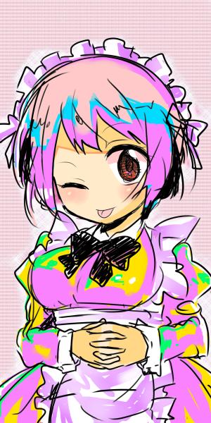 maidcolor