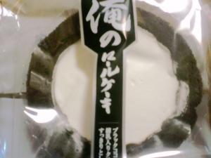 2010・12・06俺のロールケーキ