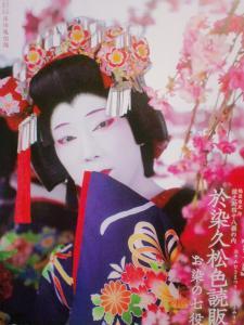 2011・02ルテ銀・歌舞伎1