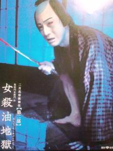 2011・02ルテ銀・歌舞伎2
