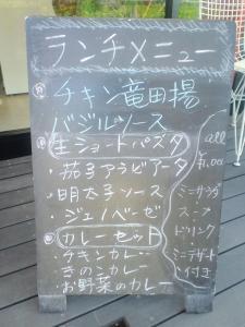 2011・01・19カフェコンタン