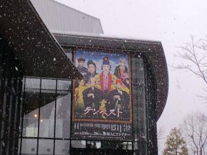 2011・02・11雪のテンペスト