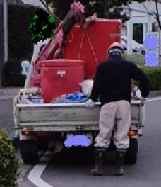 2011・02・10ポスト撤去 画像編集